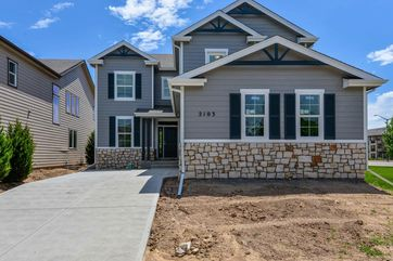 2103 Katahdin Drive Fort Collins, CO 80525 - Image 1